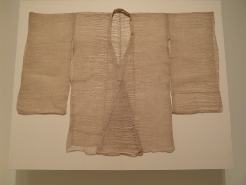 Overcoat for the Noh Theater, Edo Period, 18th century, Japan. Hemp, plain weave with areas of displaced weft. James D. Tigerman Estate, Art Institute of Chicago.